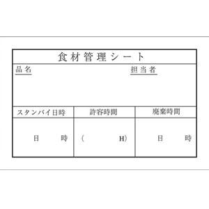 【送料無料】キッチンペッタ(100枚綴・100冊入) スタンダード No.002 XPT3701