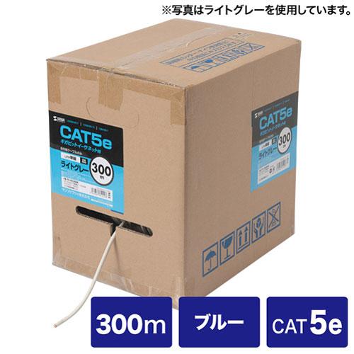 【送料無料】サンワサプライ カテゴリ5eUTP単線ケーブルのみ 300m ブルー KB-T5-CB300BLN【smtb-u】