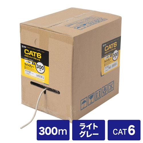 【送料無料】サンワサプライ カテゴリ6UTP単線ケーブルのみ 300m ライトグレー KB-T6L-CB300N【smtb-u】