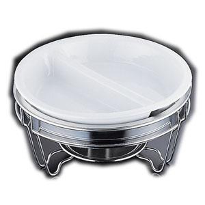 【送料無料】ヴァンセンヌ 丸チェーフイング MF仕様 陶器I型仕切中皿 目皿付 NTEM001【smtb-u】