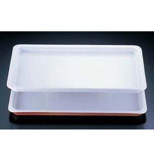 【送料無料】ロイヤル陶器製 角ガストロノームパン PC625-01 1/1 カラー 1158500