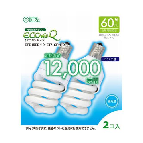 オーム電機 電球形蛍光灯 スパイラル形 口金E17 60W形相当 昼光色 2個入 EFD15ED/12E17SPN2