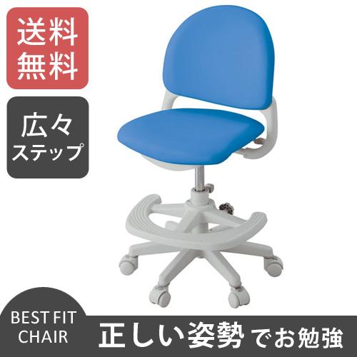 【送料無料】【8月上旬以降入荷予定】コイズミファニテック ベストフィットチェア BEST FIT CHAIR パッションブルー CDY-505PB【smtb-u】