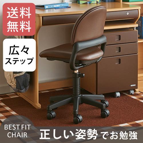 【送料無料】コイズミファニテック ベストフィットチェア BEST FIT CHAIR ミディアムブラウン CDY-507BKMB【smtb-u】