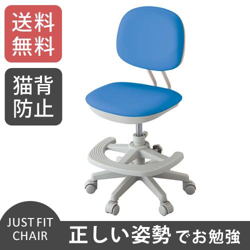 【送料無料】コイズミファニテック ジャストフィットチェア JUST FIT CHAIR パッションブルー CDY-305PB【smtb-u】