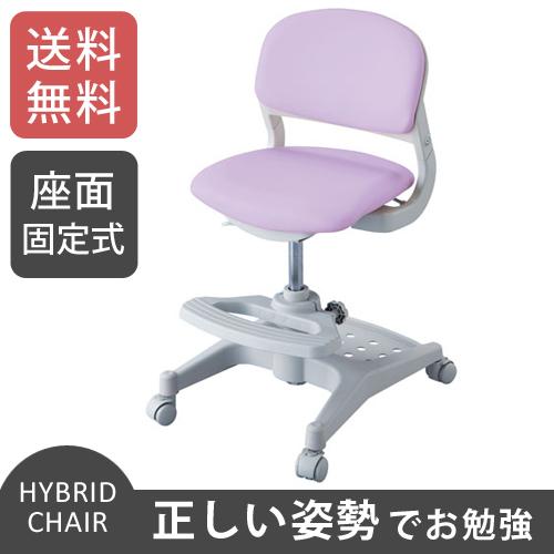 【送料無料】コイズミファニテック ハイブリッドチェア HYBRID CHAIR パープル CDC-104PR【smtb-u】