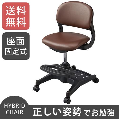 【送料無料】コイズミファニテック ハイブリッドチェア HYBRID CHAIR ミディアムブラウン CDC-107BKMB【smtb-u】