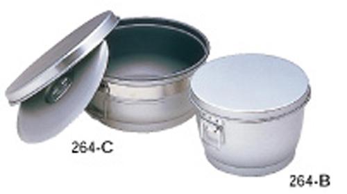 【送料無料】アルマイト炊飯二重食缶 264-C (15l) ASY722【smtb-u】
