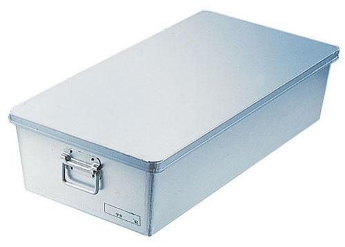 【送料無料】アルマイト 給食用パン箱浅型(蓋付)260 60個入 APV16【smtb-u】