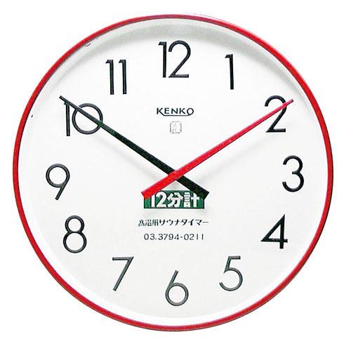 【送料無料】サウナタイマー 12分計 KENKO 60Hz VTI2802