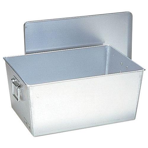 【送料無料】アルマイト 給食用パン箱深型(蓋付)257 45個入 APV151
