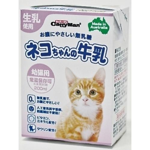 5980円 税込 以上で送料無料 追加で何個買っても同梱0円 幼猫用 休み 200ml ネコちゃんの牛乳 ドギーマンハヤシ 人気の製品