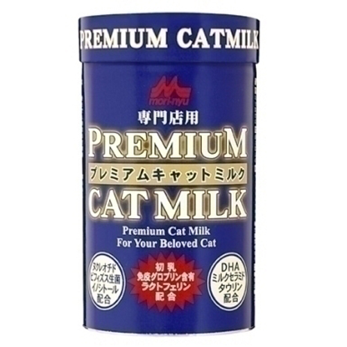 5980円 税込 以上で送料無料 追加で何個買っても同梱0円 森乳サンワールド キャットミルク モデル着用&注目アイテム 150g ワンラック 新品 送料無料 プレミアム