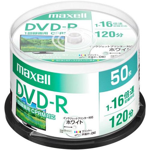 5980円(税込)以上で送料無料!&追加で何個買っても同梱0円! マクセル maxell 録画用 DVD-R 1-16倍速対応(CPRM対応) ひろびろホワイトレーベル 120分 50枚 DRD120PWE.50SP