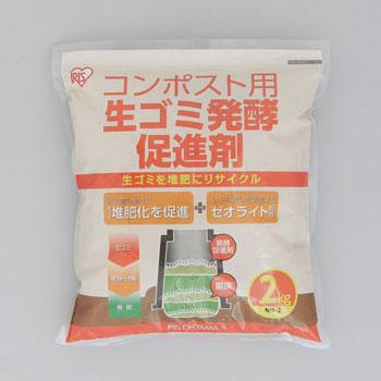 5980円(税込)以上で送料無料&追加で何個買っても同梱0円 アイリスオーヤマ 生ゴミ発酵促進剤2kg NH-2 (2kg)