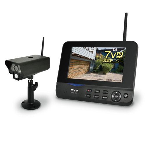 【送料無料】ELPA ワイヤレスカメラモニターセット CMS-7001【smtb-u】