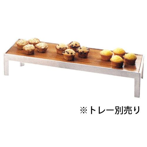 【送料無料】カル・ミル チェンジアップライザー レクタングル 1562-2 NKL1501