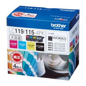 【送料無料】ブラザー インクカートリッジ ブラック 4個入 LC119/115-4PK