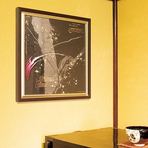 【送料無料】オリジン アートポスター 西川洋一郎 SHADE OF NIGHT 01 HS-7061【smtb-u】