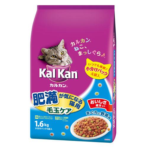 マースジャパン カルカン ドライ 肥満が気になる猫用 毛玉ケア まぐろと野菜味 1.6kg KDN303 ◇◇