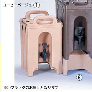 送料無料!&追加で何個買っても同梱0円! 【送料無料】CAMBRO キャンブロ ドリンクディスペンサー ブラック 100LCD FDL3211