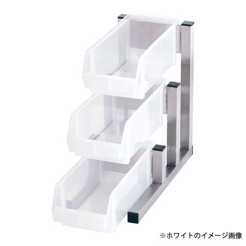 【送料無料】TKG 18-8スマート オーガナイザー 3段1列 3ヶ入 ブラック EOC2902