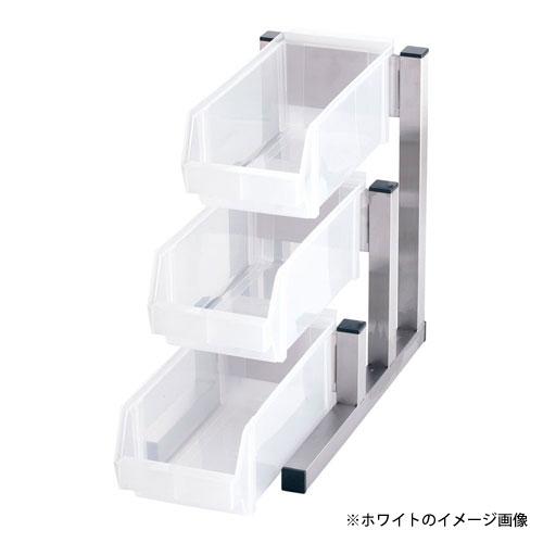 【送料無料】TKG 18-8スマート オーガナイザー 3段1列 3ヶ入 ブラウン EOC2903