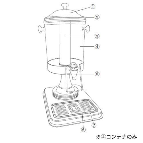 【送料無料】KINGO ジュースディスペンサー 6L用 部品コンテナ ノブ2個付 FZY43011【smtb-u】