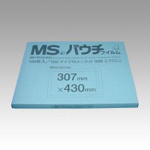 【送料無料】明光商会 MSパウチフィルム A3 MP15-307430