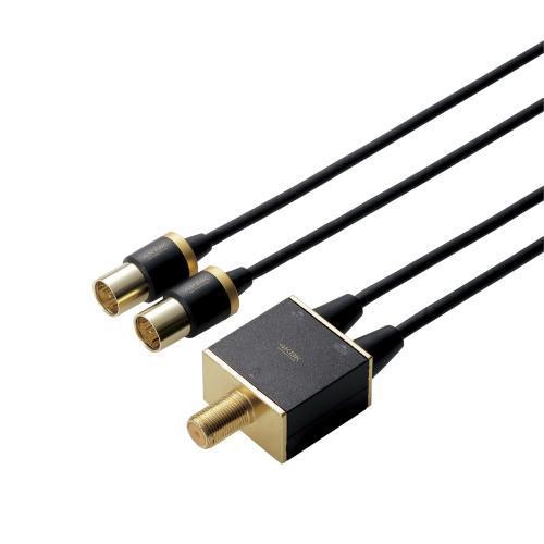 エレコム ELECOM エレコム ELECOM 4K8K対応TV用アンテナ分波器 DH-ATS48K05BK