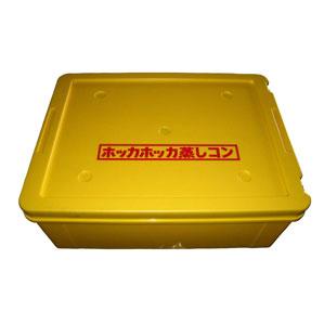 【送料無料】保温 コンテナー 茶碗蒸しコン 大 SR-11-1 3134700【smtb-u】