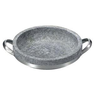 【送料無料】長水 遠赤 石焼海鮮鍋 ハンドル付 34cm 3665300