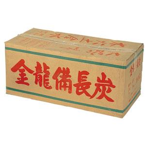 【送料無料】金龍備長炭 小割 15kg入 6678110【smtb-u】