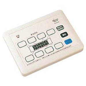 【送料無料】パナソニック PANASONIC 小電力型 ワイヤレスサービスコール集中消去器 ECE3206 6579600【smtb-u】