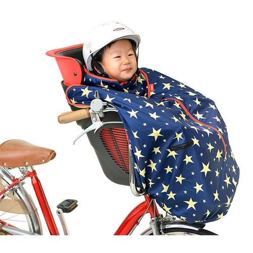 【送料無料】OGK技研 BKF-001 まえ幼児座席用ブランケット スター 210-01684【smtb-u】