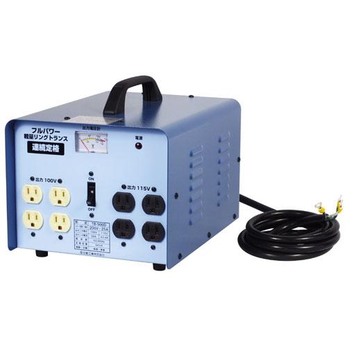 【送料無料】日動工業 降圧専用トランス 単200V 100.115V 5KVA TB-500D