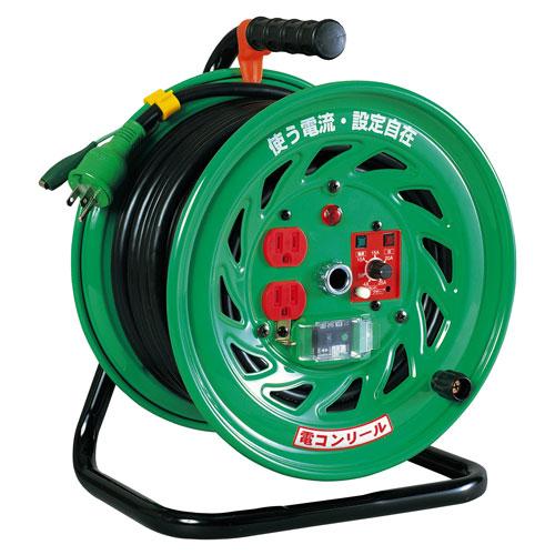 【送料無料】日動工業 電流コントロールリール ドラムタイプ 30m FC-EB32