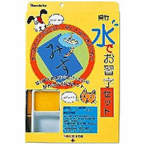 呉竹 水でお習字 半紙 KN37-10