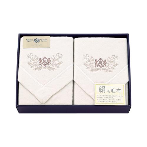 【送料無料】オリエンタル・エクスプレス シルク混綿毛布(毛羽部分) 2枚セット OEM-20