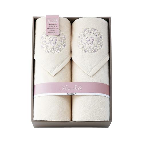 【送料無料】西川リビング シルク混綿毛布(毛羽部分) 2枚セット 2049-77169