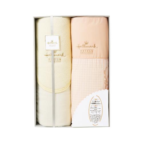 【送料無料】日本ユーテンシル ホールマーク 手引き真綿肌布団&敷パットセット SHA0024806
