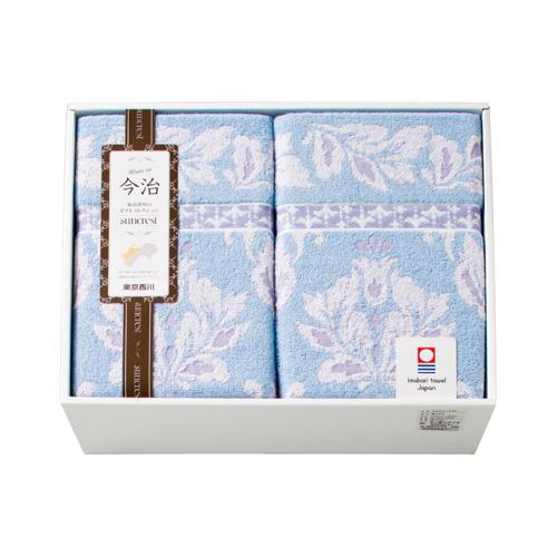 【送料無料】西川産業 東京西川 今治製タオルケット 2枚セット RR86020503