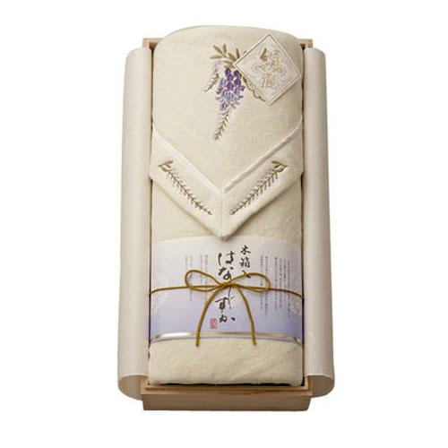 【クーポンで30%値引き】【送料無料】木箱入り はなしずか シルク混綿毛布(毛羽部分) KH15055【smtb-u】