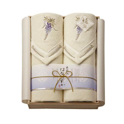 【クーポンで30%値引き】【送料無料】木箱入り はなしずか シルク混綿毛布 2P(毛羽部分) KH30055【smtb-u】