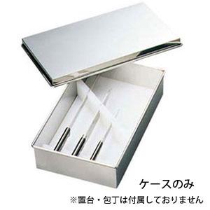 【送料無料】EBM 18-8 庖丁置台 中 ケースのみ 8223600【smtb-u】