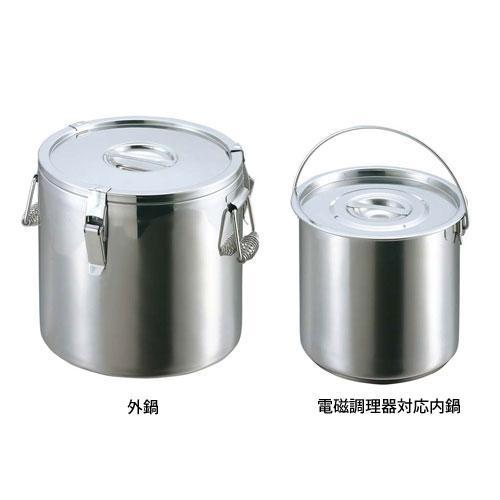 【送料無料】EBM ステンレス 二重保温食缶 30cm 8873100【smtb-u】