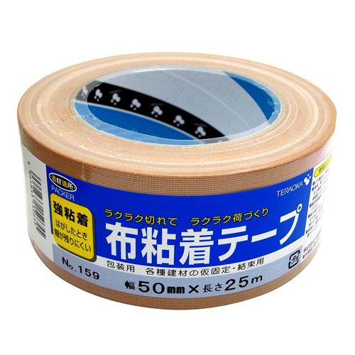 5980円 税込 以上で送料無料 送料無料新品 至上 追加で何個買っても同梱0円 TERAOKA NO159S クリーム 総厚0.23mm×幅50mm×長さ25m 布粘着テープ