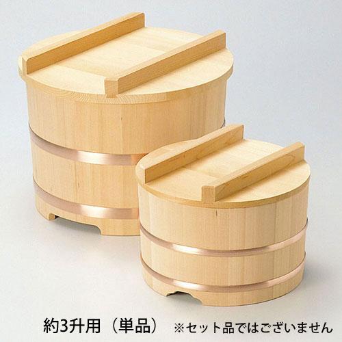 【送料無料】ヤマコー 椹・のせびつ 約3升 約φ36cm 04118
