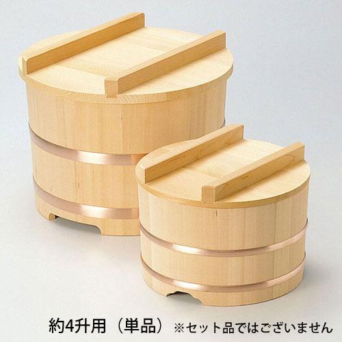 【送料無料】ヤマコー 椹・のせびつ 約4升 約φ39cm 04119