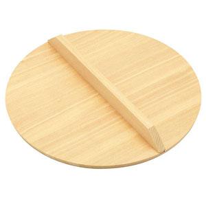 【送料無料】ヤマコー 椹・木蓋 約φ54cm 10250